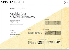 SPECIAL SITE(外部リンク/Flash)Modelia Brut MINAMISHINAGAWA